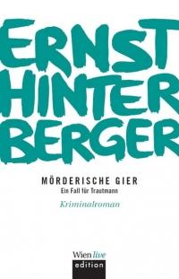 Buchcover: türkise Schrift auf weißem Untergrund