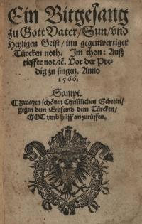 Titelblatt eines Drucks in Fraktur, unten Wappen