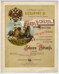 """Titelblatt des Marsches """"Garde á cheval"""" von Johann Strauss, das neben dem Wappen Russlands zwei Reiter zeigt"""